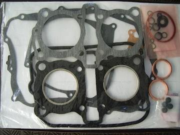 (608)CB250TCB250Nホーク新品エンジンガスケットセット
