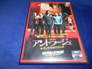 【DVD】 アントラ−ジュ シ−ズン1 Vol.1