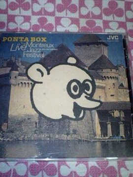 PONTA BOX/LIVE AT MONTREUX村上秀一
