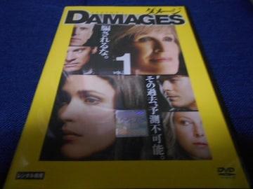 【中古DVD】 ダメージ Vol.1
