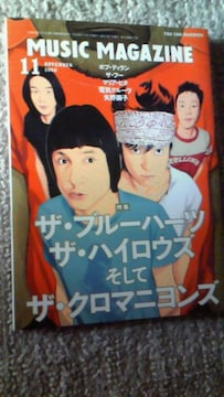 ザ・クロマニヨンズ 表紙MUSIC MAGAZINE2008年11月