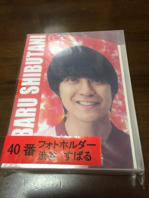 関ジャニ∞×セブンくじ渋谷すばるフォトフォルダー  < タレントグッズの