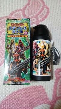 仮面ライダーゴーストダイレクトステンレスボトル