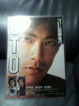 GTO下敷き映画レア