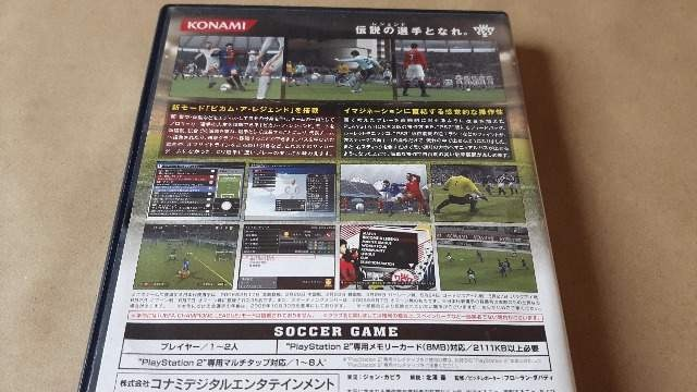 PS2☆ウイニングイレブン2009☆ < ゲーム本体/ソフトの