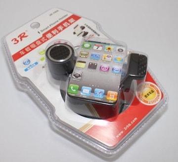 スマートフォンフォルダーtype1  iPhone ダッシュボードに装着