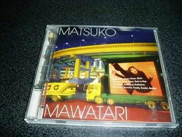 CD「馬渡松子/バラブシュカ(BARABUSHUKA)」95年盤 即決