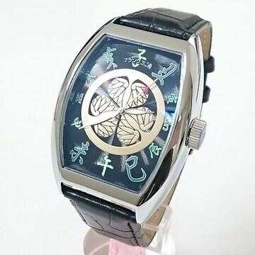 送料無料☆フランク三浦 戦国武将モデル腕時計 徳川 家康 FM06K