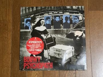 送料無料/BOOWY PSYCHOPATH LP歌詞カード付き盤面美品