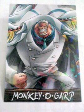 〜ワンピース〜『MONKEY・D・GARP』のカード(No.85)