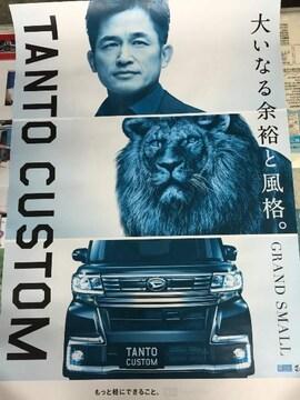 三浦知良 キング カズ サッカー 非売 ポスター タントカスタム