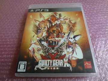 堀PS3 GUILTY GEAR Xrd −SIGN
