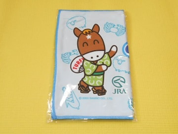 JRA★札幌競馬場 ターフィー タオル