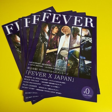 【レア】FEVER X JAPANカタログ5冊★YOSHIKI/TOSHI/HEATH/PATA