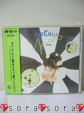 タレントYOUさんボーカル【YOURS/フェアチャイルド】CD