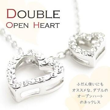愛を重ねる☆DOUBLE OPEN HEARTネックレス♪