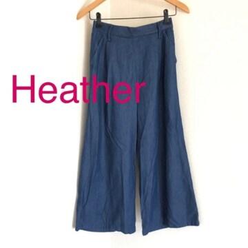 #Heather薄手デニムワイドパンツ