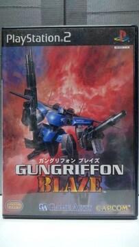 PS2 GUNGRIFFN BLAZE (ガングリフォンブレイズ)