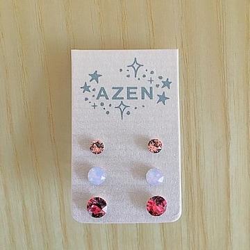日本製 樹脂ピアス カラーストーン ピンク系 送料無料: