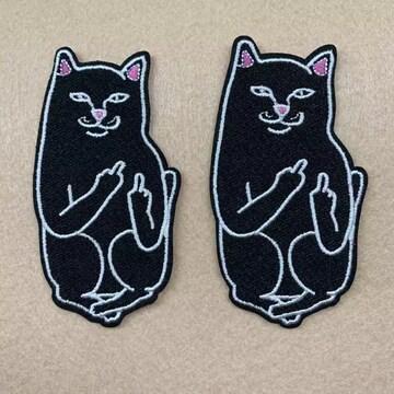 リメイクに☆Ripndip いたずら 猫 ネコ ワッペン2枚セット☆新品