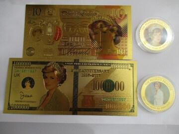超貴重!訳ありダイアナ妃記念カラー金箔紙幣と記念カラー金貨