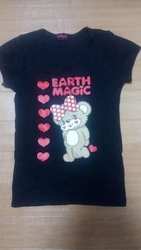 アースマジック★マフィTシャツ150�a