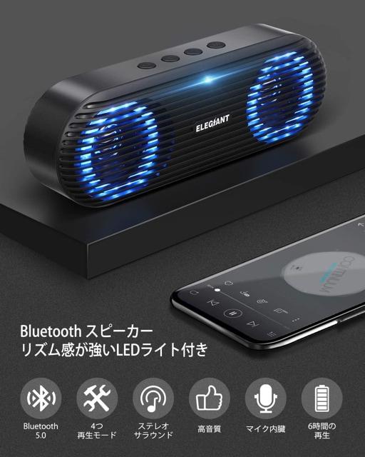 音質 bluetooth スピーカー 高