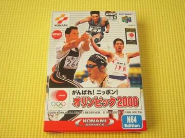 N64★即決★新品★がんばれ ニッポン オリンピック2000