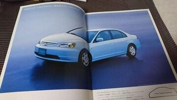 シビックフェリオカタログ2001/10平成13年10月