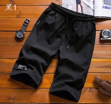 メンズ ショートパンツ カジュアル チノパンツ/WAK156