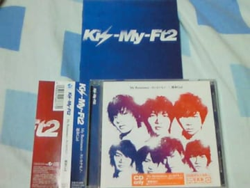 CD Kis-My-Ft2 My Resistance-タシカナモノ- 初回ミニ写真集付属