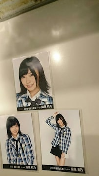 AKB48 2012福袋生写真 指原莉乃コンプ