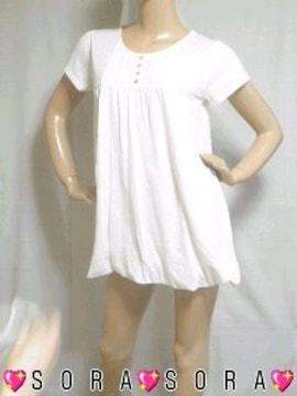 エアリー.ナチュラル♪可愛いふんわり裾バルーンチュニックワンピ