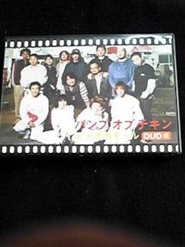BUMP OF CHICKEN DVD ビデオポキール バンプオブチキン 廃盤 即決