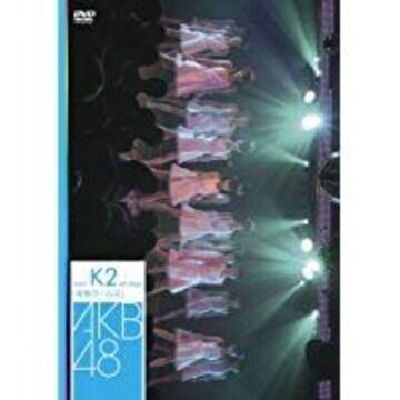 ■DVD『AKB48 teamK 2nd Stage 青春ガールズ』大島優子