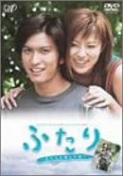 ■DVD『24時間テレビドラマ ふたり』長瀬智也(TOKIO・ジャニーズ)