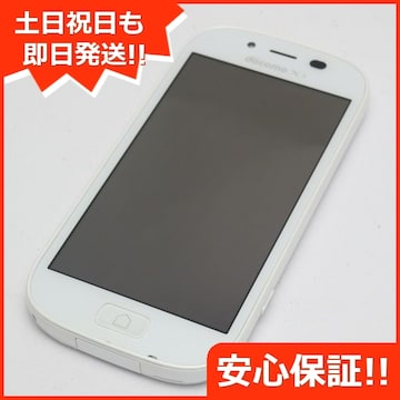 ●美品●F-06F らくらくスマートフォン3 ホワイト●