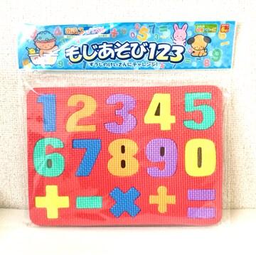 """【新品】お風呂でパズル""""知育玩具""""数字(赤)"""