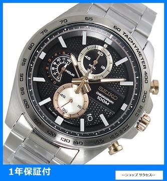 新品 即買い■セイコー SEIKO メンズ 腕時計 SSB281P1