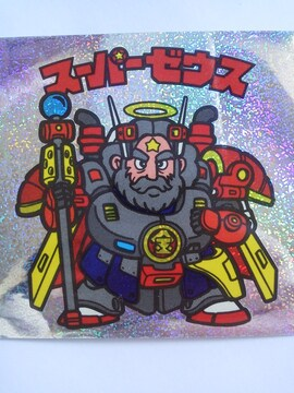 LOTTE(ロッテ) 新決戦  悪魔VS天使シール スーパーゼウス