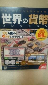 未開封 レア 世界の貨幣コレクション 創刊号 ブラジル100クルゼイロ紙幣 送込