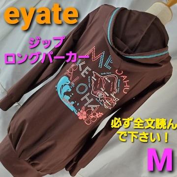 ★eyate★ジップロングパーカー★M★