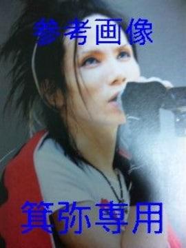 2007年yasu同型アームカバー◆ラスト1点◆30日迄の価格即決