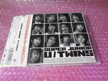 掘CD 帯付き良品スーパージュニア U / Twins Super Junior