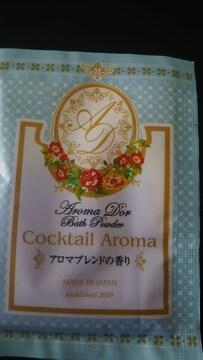 入浴剤*アロマドール*アロマブレンドの香り