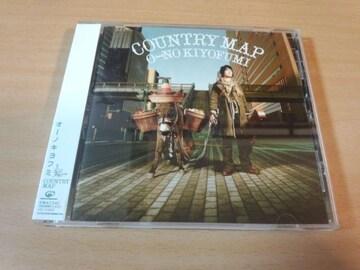オーノキヨフミCD「Country Map」●