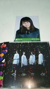 欅坂46 アンビバレント タイプB 長濱ねる