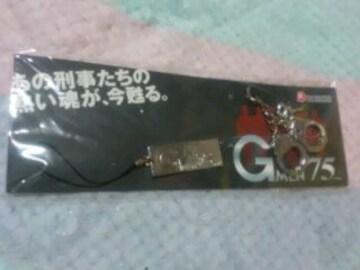 和製ドラゴン倉田保昭 Gメン75 ストラップ