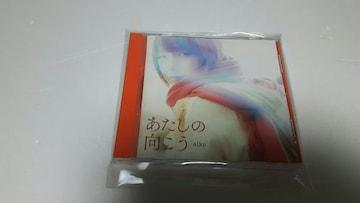 aiko  /  あたしの向こう  シングル盤