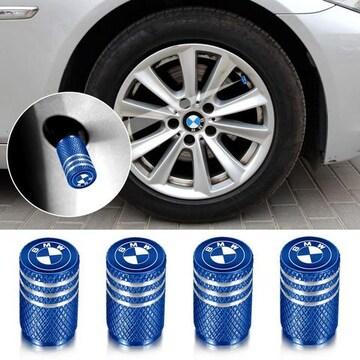 BMW バルブキャップ 4個組 (ブルー)